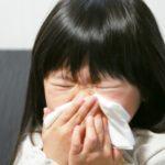 あなたの花粉症は、本当に花粉症?