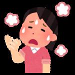 更年期特有の症状を軽減する精油ーゼラニウム!?