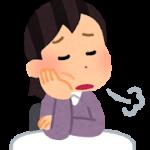 SNSの闇ーLINEノイローゼを克服するアロマ!?