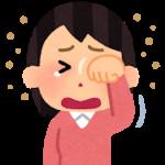 「アレルギー体質」は変わらない?