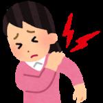エアコンで冷えて、肩や背中が痛い人へーおススメのアロマ