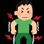普段運動していない人の運動後の膝の痛み。